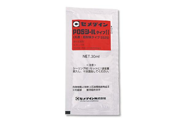 セメダイン POSシールタイプⅡ用効果促進剤 30ml