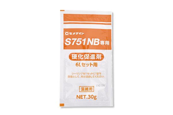 セメダイン S751NB用効果促進剤 30g