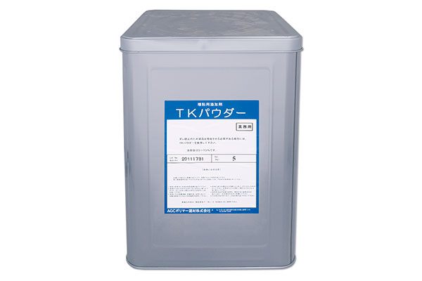 サラセーヌTKパウダー 増粘剤 5kg