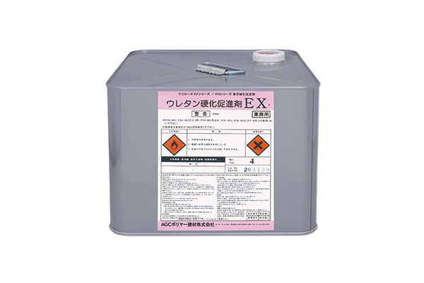 ウレタン硬化促進剤EX 4kg