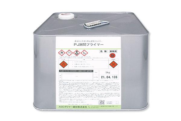 サラセーヌ PJ層間プライマー 5kg