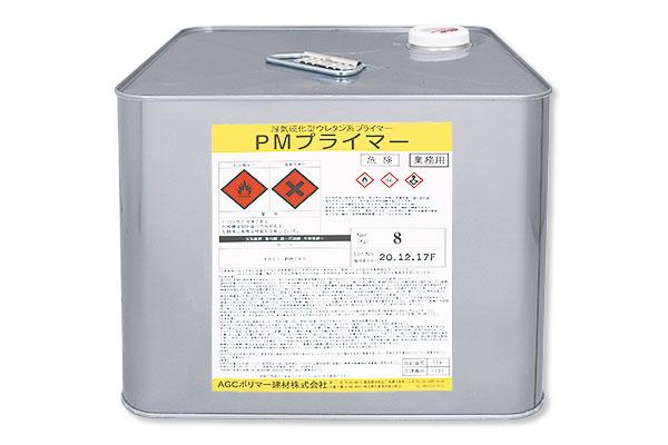 サラセーヌ PMプライマー 8kg